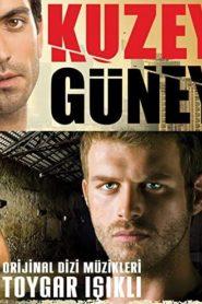 Кузей Гюней (2011)