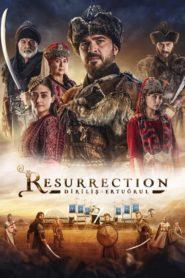 Воскресший Эртугрул