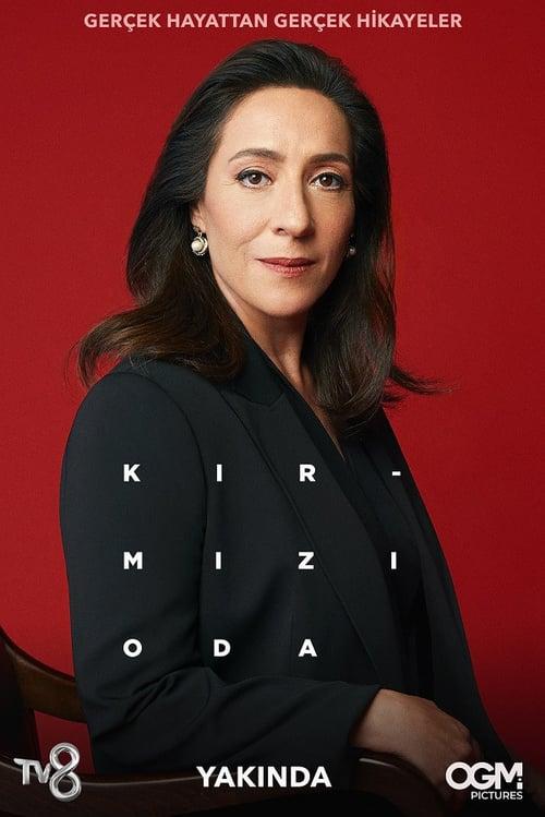 Красная комната: 1 сезон 5 серия