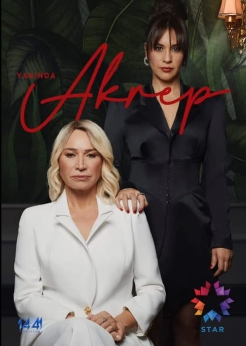 Скорпион: 1 сезон 11 серия